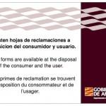 Hoja de Reclamaciones Comunidad de Aragón