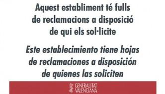 Cartel Hoja de Reclamaciones de la Comunidad Valenciana
