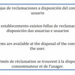 Cartel de Hojas de reclamaciones de Galicia