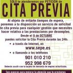 Nuevo sistema de cita previa INEM de El Palo