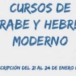 Cursos de árabe y hebreo moderno en Sevilla