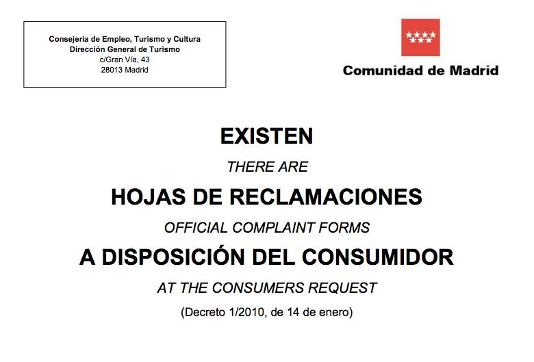 Cartel hoja de reclamaciones comunidad de madrid for Oficina de turismo de la comunidad de madrid